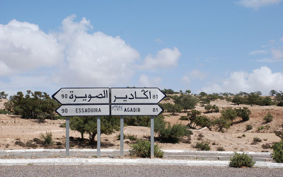 essaouira agadir sign
