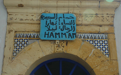 hammam sign morocco